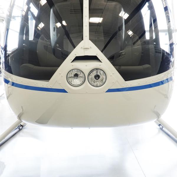 r44 raven 2 dual hid landing lights